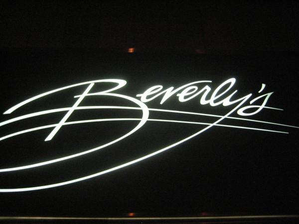 Beverly's Restaurant, Coeur d'Alene Lake Resort, Coeur d'Alene, Idaho